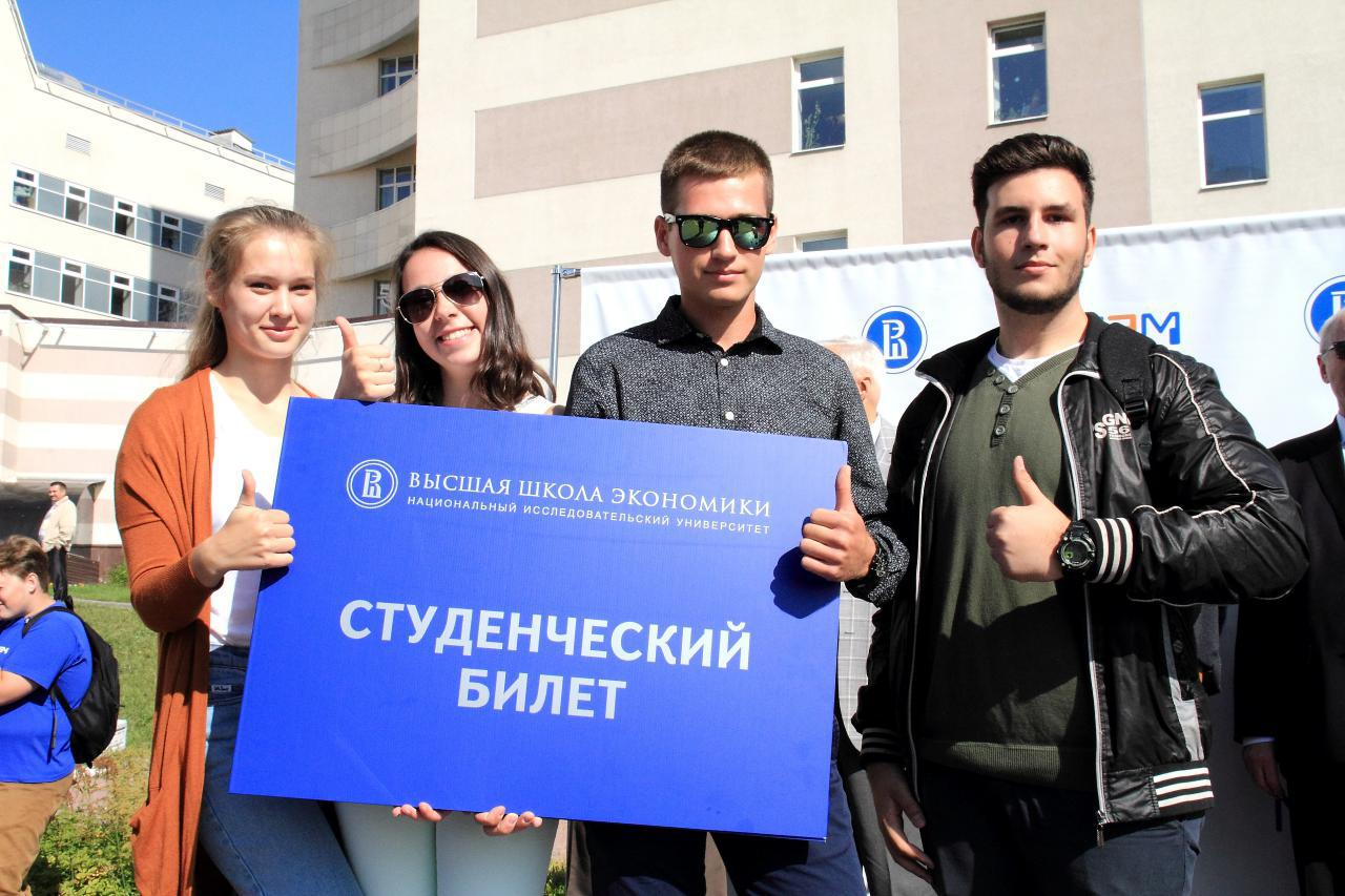 InfoWatch_02:Students from the School of Electronic Engineering of HSE Tikhonov Moscow Institute of Electronics and Mathematics (MIEM HSE) there showing the support for this announcement.